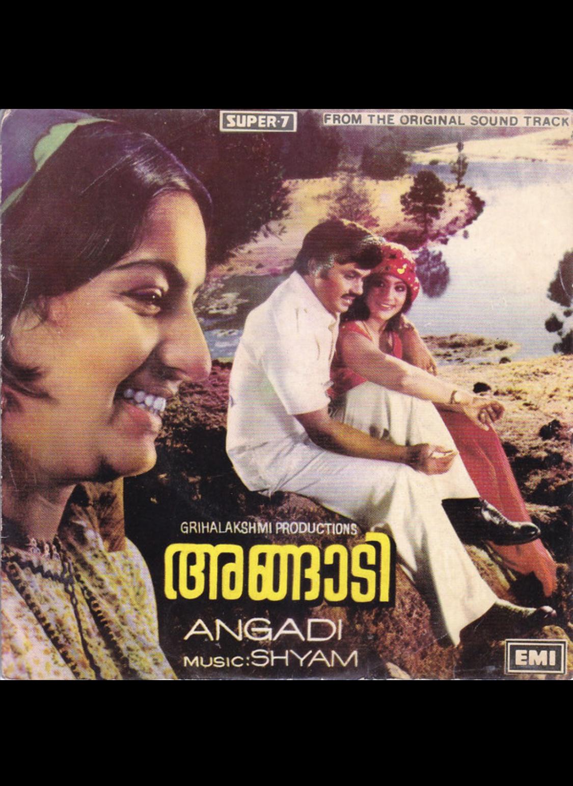 Angaadi ((1980))