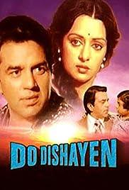 Do Dishayen Poster