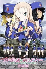 Girls und Panzer das Finale: Part II Poster
