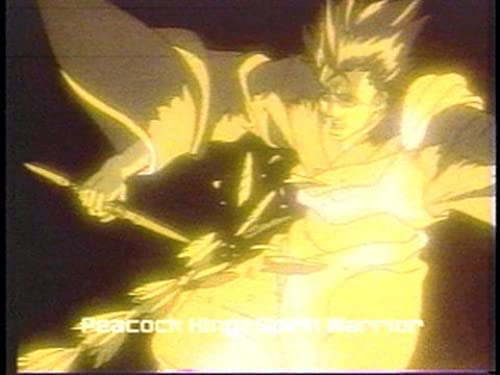Peacock King: Spirit Warrior 1