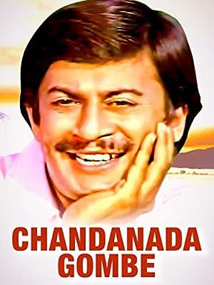 Where to stream Chandanada Gombe