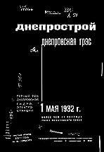 Pusk Dneprostroya