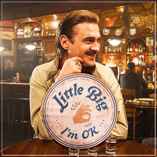 Little Big: I'm Ok (2019)