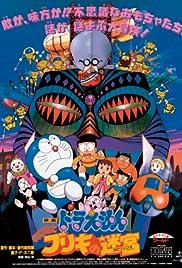 Doraemon: Nobita to Buriki no rabirinsu Poster