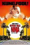 Is 'Beverly Hills Ninja' Really Christian Bale's Favorite Movie?
