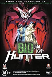 Bio Hunter (1995) Poster - Movie Forum, Cast, Reviews