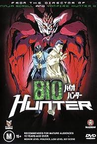 Primary photo for Bio Hunter