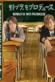 Nobuta wo produce Poster - TV Show Forum, Cast, Reviews