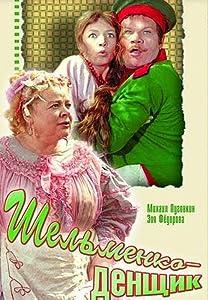 Easy watching comedy movies Shelmenko-denshchik Soviet Union [640x360]