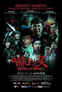 Downloading full movies pc Xia dao xiao by [WQHD]