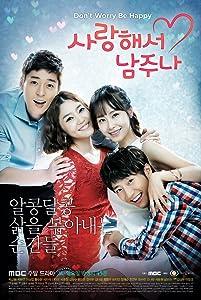 Watching movie Saranghaeseo Namjoona by none [360p]
