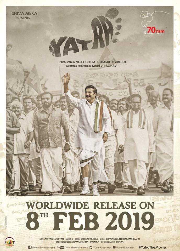 Yatra (Telugu)
