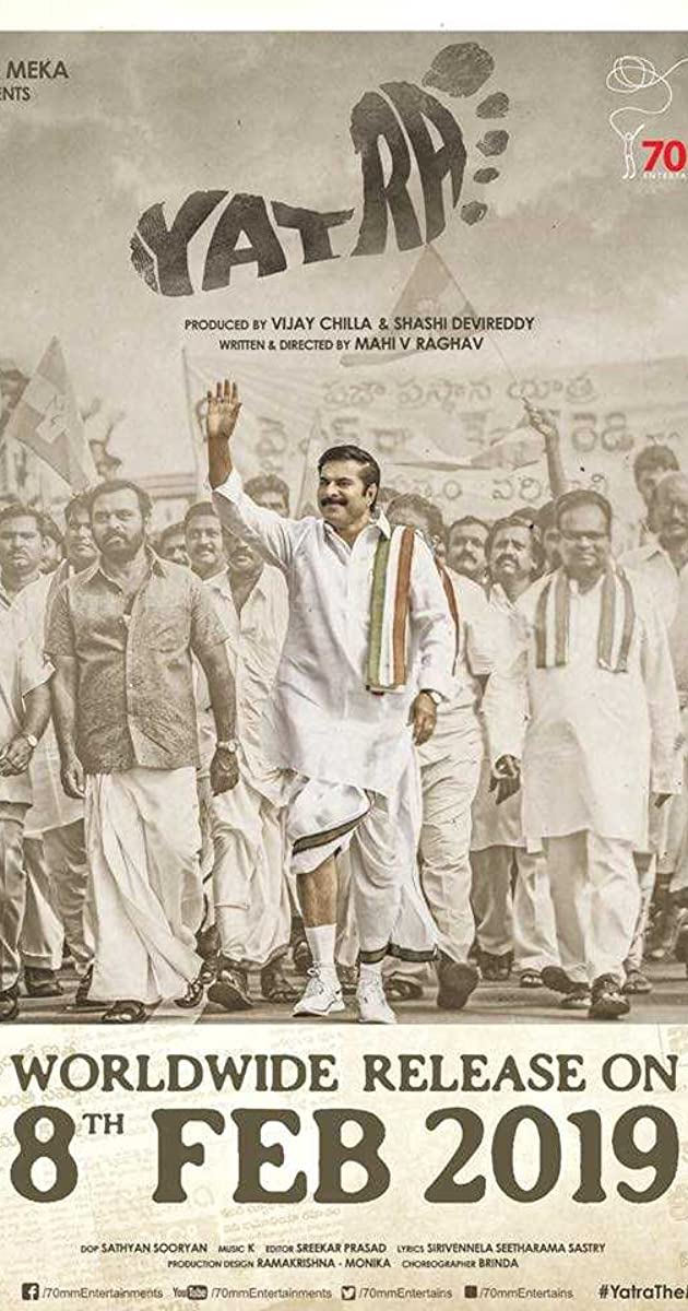 Yatra Torrent Download