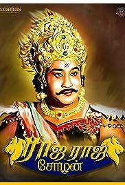 Raja Raja Chozhan Poster