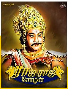 Adult movie clips download Raja Raja Chozhan [720x576]