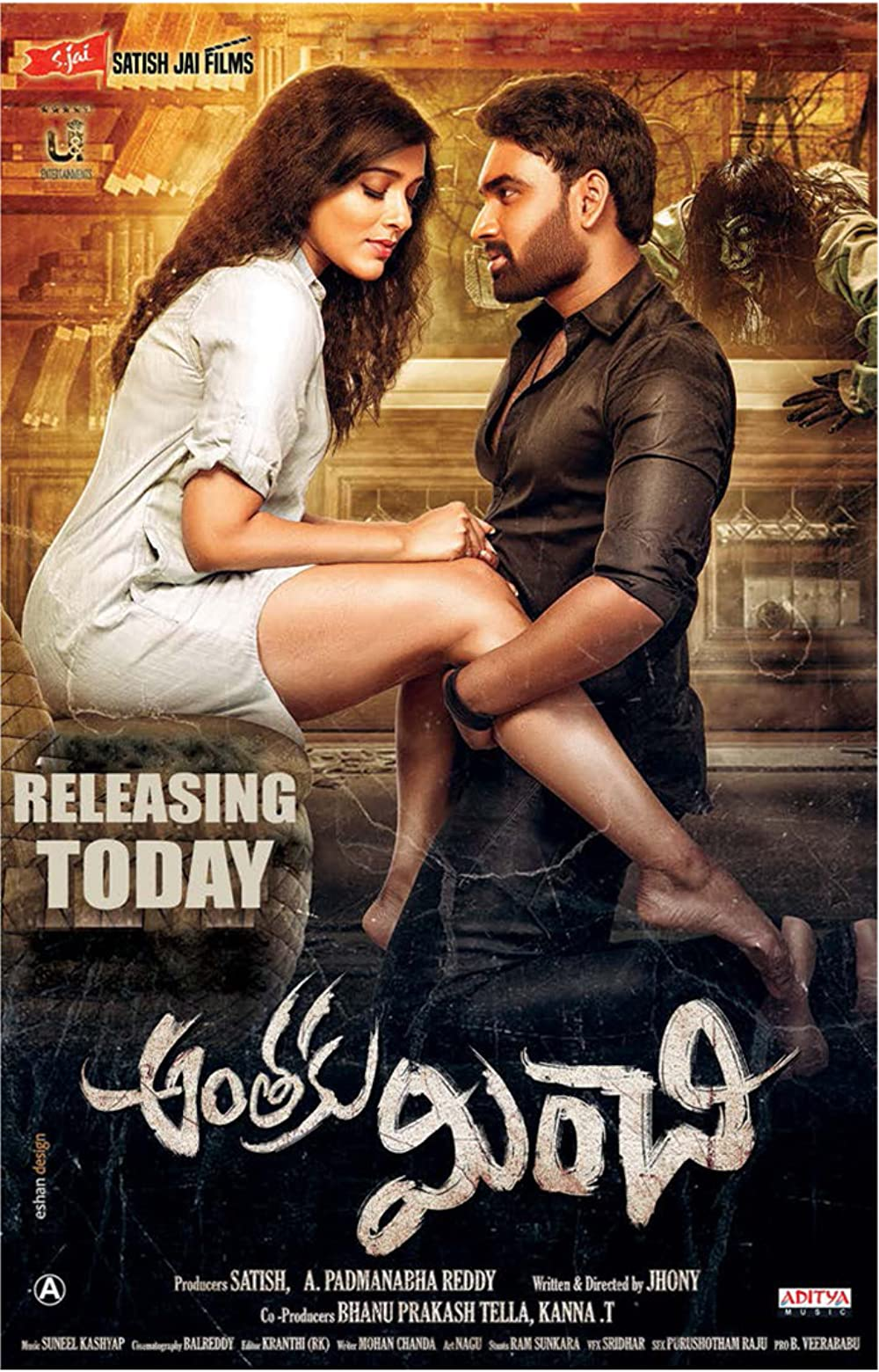 Anthaku Minchi 2021 Hindi Dubbed 1080p HDRip 1.5GB Download