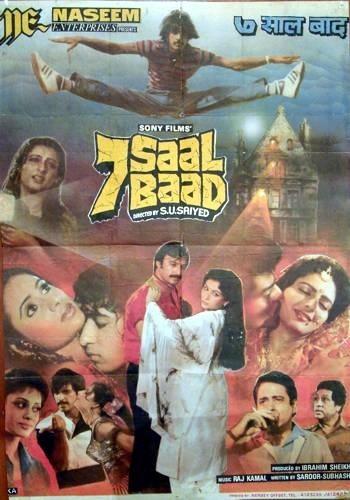 7 Saal Baad (1987)