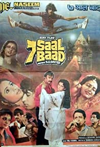 Primary photo for 7 Saal Baad