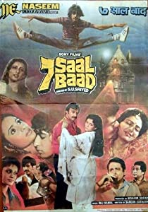 Full movies 3gp download 7 Saal Baad by [mts]