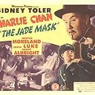 Sidney Toler in The Jade Mask (1945)