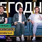 Tikhon Zhiznevsky/Sergei Goroshko/Dmitry Chebotarev/Tatyana Bulanova/Dzharakhov/Markul (2021)