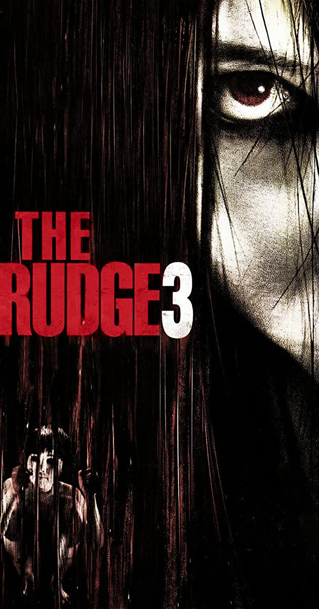 Subtitle of The Grudge 3