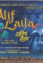 Alif Laila (TV Series 1997–2002) - IMDb