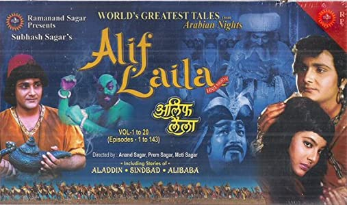 Alif Laila movie download in hd