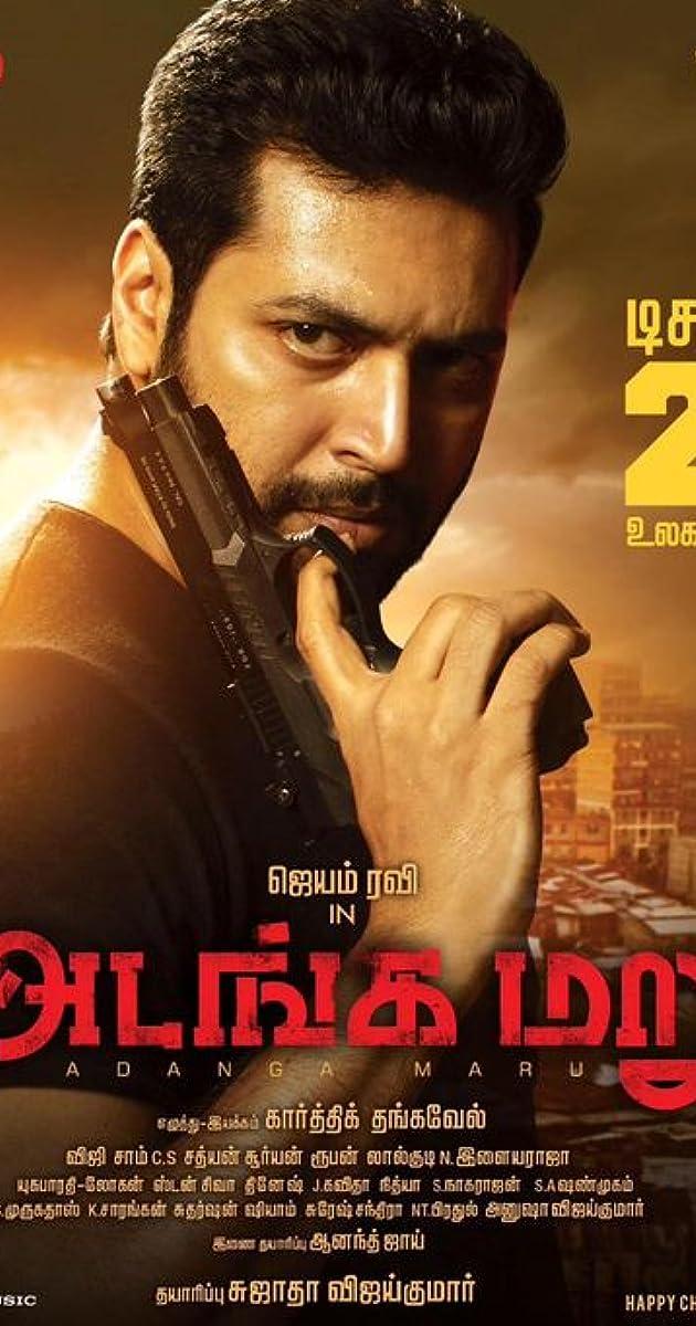 tamilrockers movie download utorrent