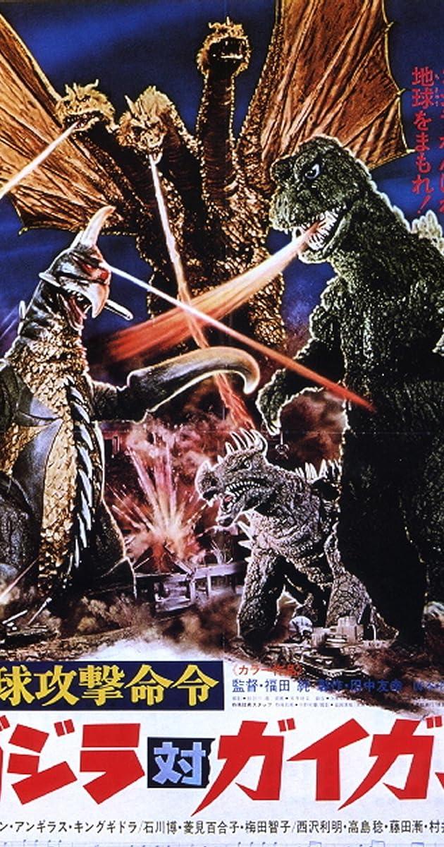 Subtitle of Godzilla vs. Gigan