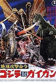 Godzilla vs. Gigan (1972) Chikyû kogeki meirei: Gojira tai Gaigan 1080p