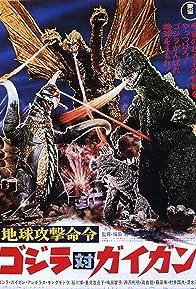 Primary photo for Godzilla vs. Gigan