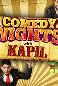 Primary photo for Comedy Nights with Kapil