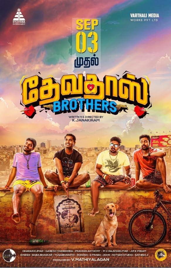 Devadas Brothers (2021) Tamil PreDVDRip 400MB Download