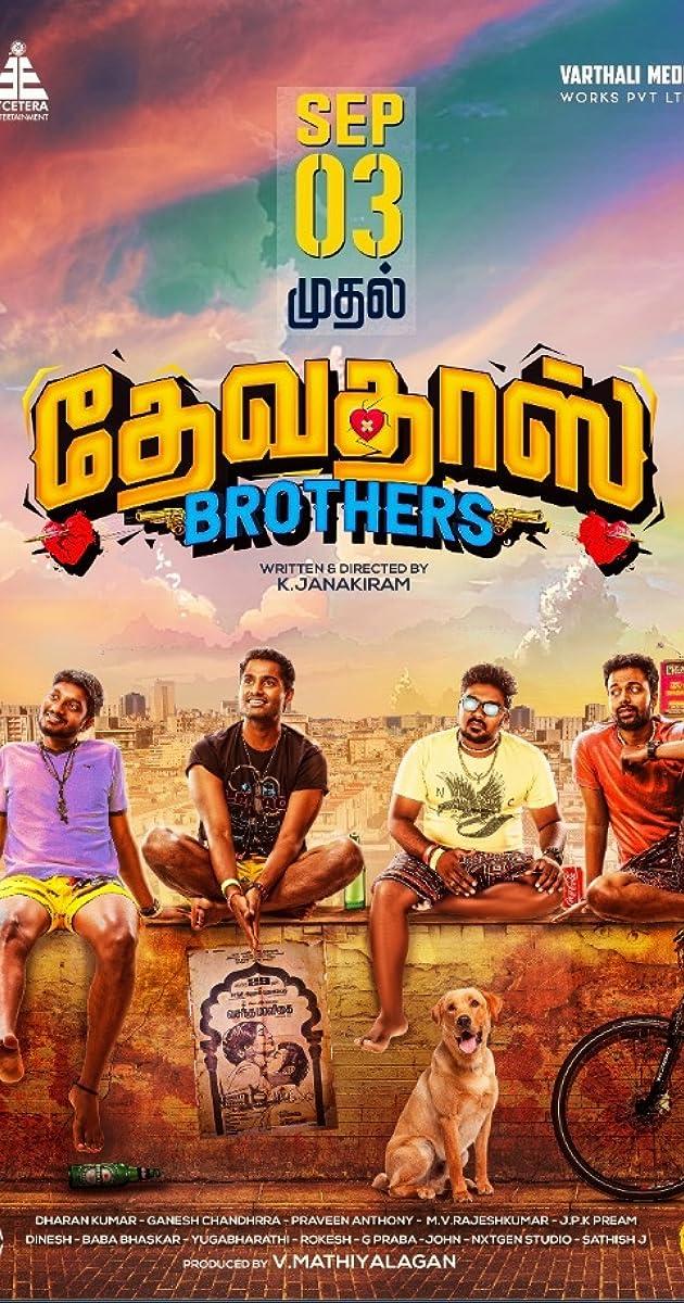 Devdas Brothers Torrent Download