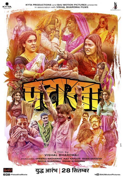 Pataakha 2018 Hindi Movie WebRip 300mb 480p 1GB 720p