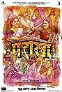 Pataakha (2018) Poster