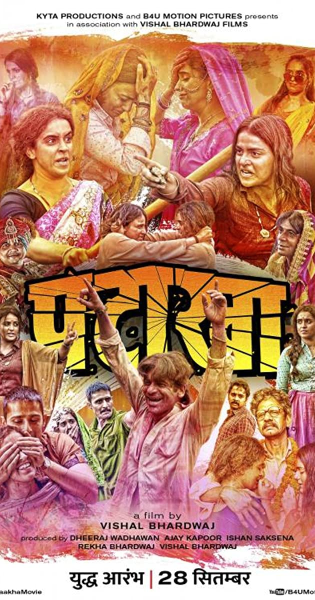 Pataakha (2018) Hindi PreDVDRip AAC 700MB MKV