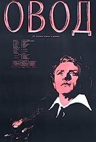 Ovod (1955)