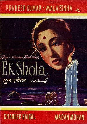 Ek Shola movie, song and  lyrics