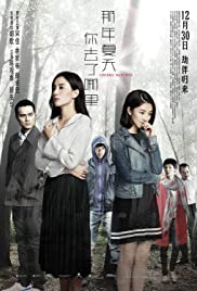 Cherry Returns (2016) Na nin ha tin nei qie liu na lei