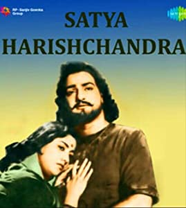 Satya Harishchandra India