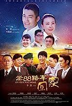Zuo 88 Lu Che Hui Jia