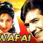 Rajesh Khanna and Meenakshi Sheshadri in Bewafai (1985)