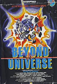Primary photo for Beyond the Universe