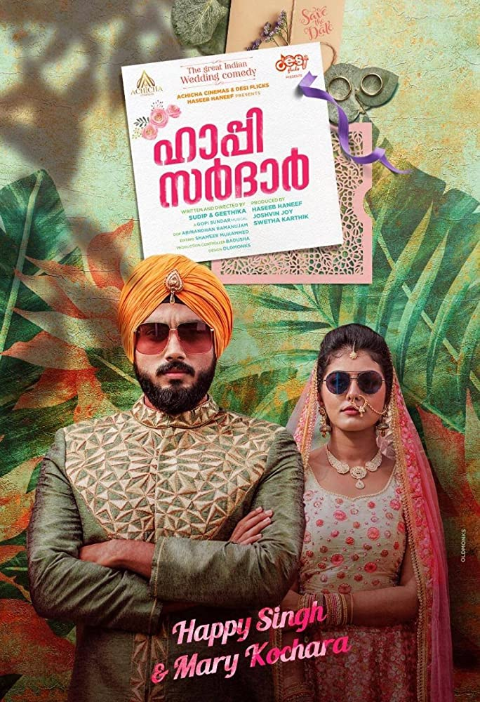 Happy Sardar 2019 Malayalam 450MB HDRip ESub Download
