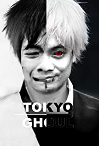 Primary photo for Tokyo Ghoul: Re - Anime