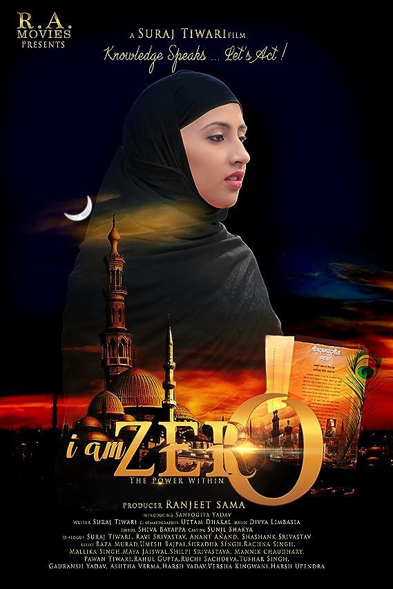 I Am Zero (2019)