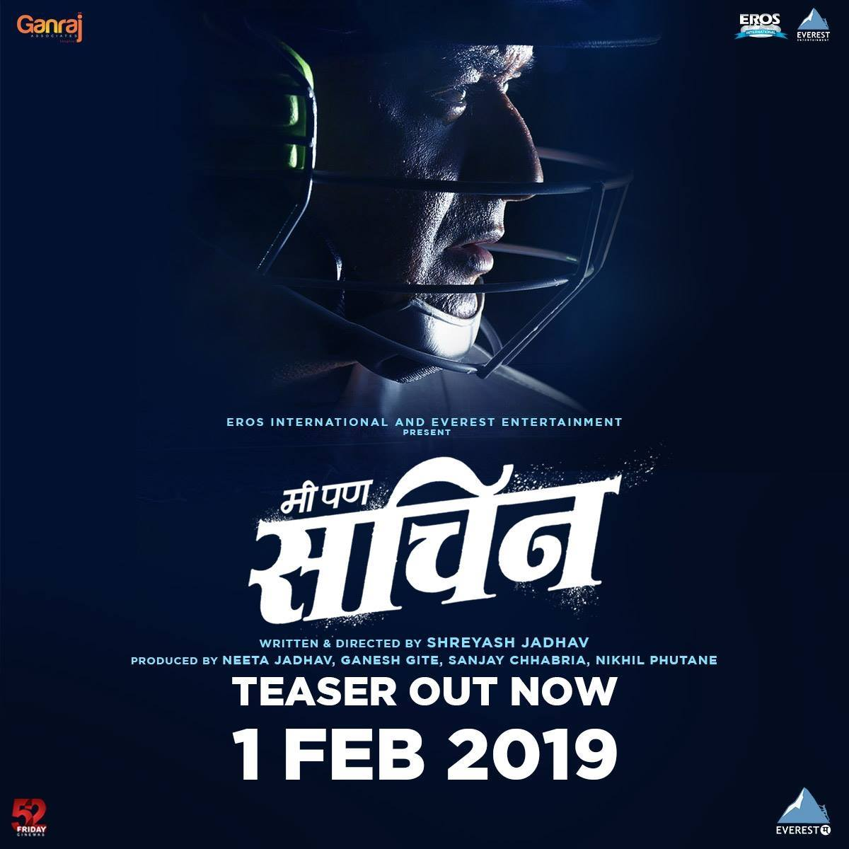 Mi Pan Sachin (2019) - IMDb