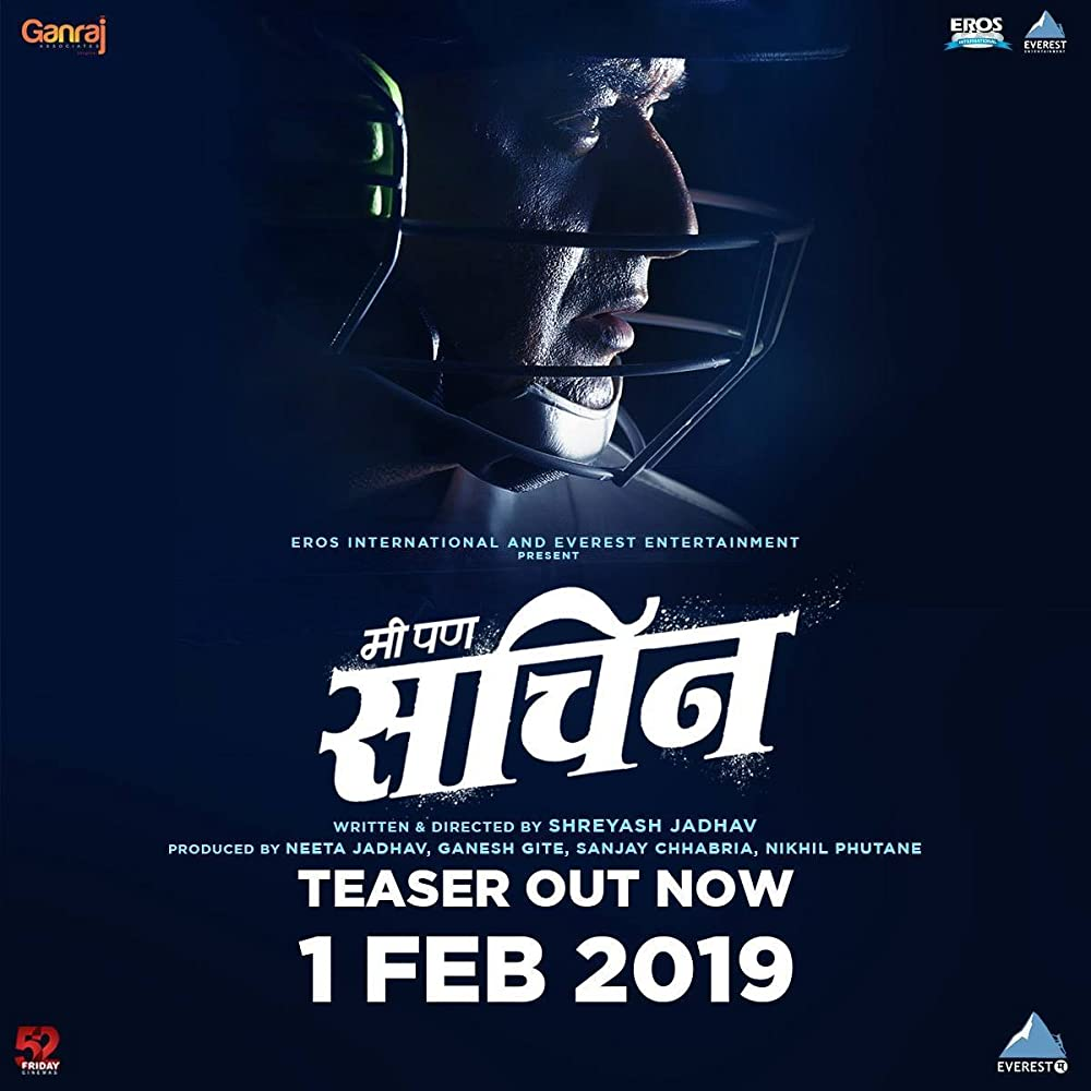 Mi Pan Sachin 2019 Movie AMZN WebRip Marathi 300mb 480p 1.2GB 720p 4GB 8GB 1080p